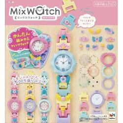 【送料無料】MixWatchミックスウォッチミルキースイートおもちゃこども子供ゲーム
