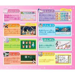 【送料無料】ディズニー&ディズニーピクサーキャラクターズワンダフルスイートパソコン