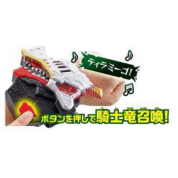 【送料無料】騎士竜戦隊リュウソウジャー変身ブレスDXリュウソウチェンジャーおもちゃこども子供男の子3歳