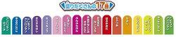 【送料無料】アンパンマンキラ★ピカ★いっしょにステージミュージックショーおもちゃ3歳〜音楽キーボード