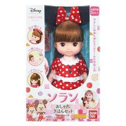 【送料無料】ずっとぎゅっとレミン&ソランソランおしゃれきほんセットおもちゃこども子供女の子人形遊び3歳ミッキーマウス
