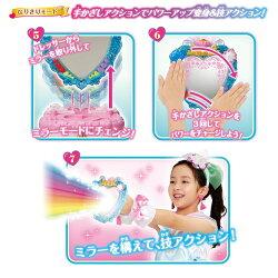 トロピカル〜ジュ!プリキュアパワーアップ変身!トロピカルハートドレッサーおもちゃこども子供女の子3歳