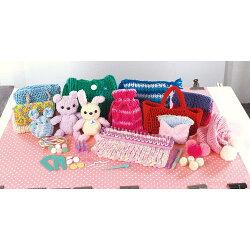 【送料無料】ラブあみプレミアムセットおもちゃこども子供女の子ままごとごっこ作る