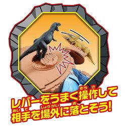 【送料無料】アニア恐竜バトルキングダムおもちゃこども子供スポーツトイ外遊び3歳