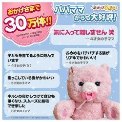 【送料無料】だっこしてネルンピーチベアおもちゃこども子供知育勉強3歳