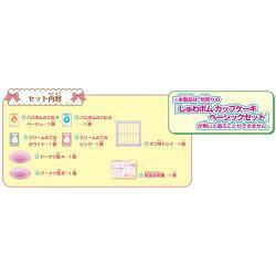 SB-09しゅわボム別売りドーナツセット