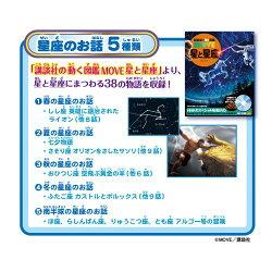 【送料無料】動く絵本プロジェクターDreamSwitch(ドリームスイッチ)