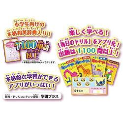 【送料無料】ディズニー&ディズニー/ピクサーキャラクターズマジカル・ミー・パッド&専用ソフトマジカルキーボードセット