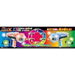 レーザークロスシューティングカラースパークダブルセットおもちゃこども子供