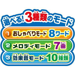 【送料無料】アンパンマン天才脳おしゃべりらくがき教室DXおもちゃこども子供知育勉強2歳