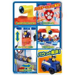 【送料無料】パウ・パトロールパウステーションおもちゃこども子供男の子3歳