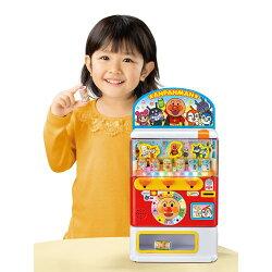 アンパンマンのジュースちょうだい!キラ★ピカ★イルミネーションDXおもちゃこども子供知育勉強3歳
