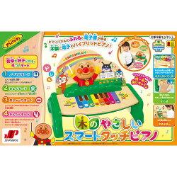 アンパンマン木のやさしいスマートタッチピアノおもちゃこども子供知育勉強1歳5ヶ月