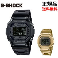 【送料無料】G-SHOCKフルメタルGMW-B5000GD-1JFGショックジーショック国内正規品【CASIO/カシオ】