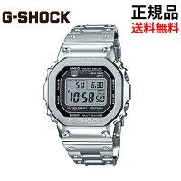 【送料無料】G-SHOCKフルメタルGMW-B5000D-1JFGショックジーショック国内正規品【CASIO/カシオ】