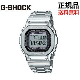 【あす楽】【送料無料】G-SHOCK フルメタル GMW-B5000D-1JF Gショック ジーショック 国内正規品【CASIO /カシオ】