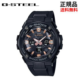 【送料無料】G-SHOCK G-STEEL GST-W310BDD-1AJF Gショック ジーショック 国内正規品【CASIO /カシオ】