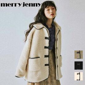 【期間限定ポイント10倍】【送料無料】パイピングボアルーズジャケット【merry jenny / メリージェニー】