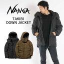 【先行予約ポイント10倍 / 11月上旬入荷予定】NANGA ナンガ タキビ ダウンジャケット / メンズ 日本製 / TAKIBI DOWN …