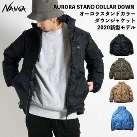 AURORA STAND COLLAR DOWN JACKET オーロラ スタンドカラー ダウンジャケット 2020-21新作【 NANGA / ナンガ 】AURST20