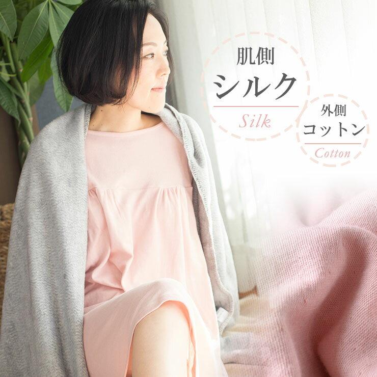 【シルク靴下おまけ】シルク ナイティ 日本製 レディース 肌側シルク 外側コットン ピンク M-L