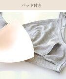 シルク100%ジャージーノンワイヤーブラ日本製レディースお肌にやさしいソフトブラベージュピンクグレーネイビーブラックM/L