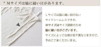 シルク100%テレコスリップカップ付き日本製|レディースシルク下着シルクインナーシルクスリップaラインナイティカップ付きインナーカップつきインナーキャミロングロングキャミロングキャミソール夏涼しい涼感汗取り汗とり