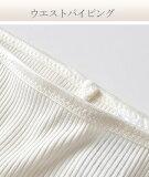 シルク100%テレコショーツ日本製レディースオフホワイト白ベージュピンクM/L