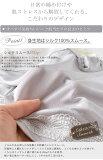 シルク100%スムース前開きソフトブラレディース縫い目が肌に触れない仕様グレーパープルホワイトM/L