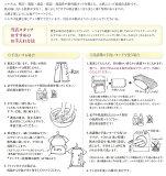 シルク100%杢天竺キュロットパンツレディースルームウェアグレーネイビーM/L