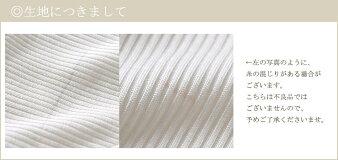 シルク100%テレコカップ付きタンクトップ日本製レディースアンダーゴムが前側のみのゆるラクタイプホワイト白ベージュブルー青M/L