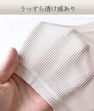 シルク100%テレコインナー長袖日本製レディースオフホワイト白ベージュピンクブルー青M/L