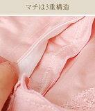 シルク冷えとりショーツマチはシルクとコットンの3重構造日本製レディース肌側シルク100%ピンクベージュラベンダーM/L