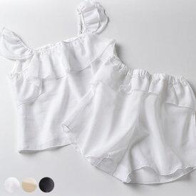 ◇コットンボイル キャミソール&タップパンツ 日本製 レディース ホワイト 白 ベージュ ブラック 黒