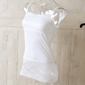 Shalom silk and lace Camisole-Japan