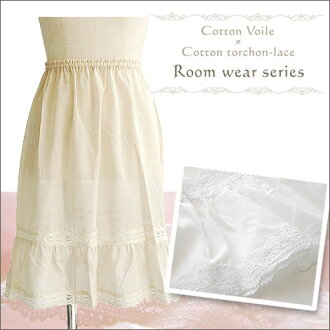 Shalom cotton torchon lace / cotton Voile petticoat 100%