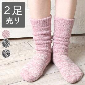 【3,000円ぽっきり・2足セット】シルク靴下 もこもこ2重ソックス 薄手タイプ 日本製 レディース 冷えとり靴下 ピンク チャコール グレー