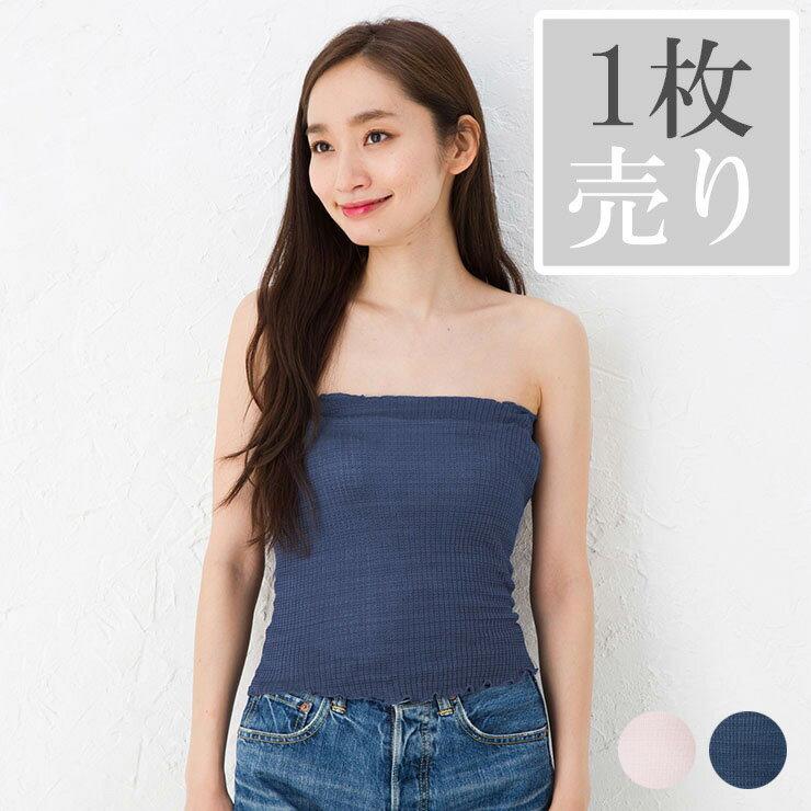 シルク 腹巻 日本製 38cmショート丈 美肌成分セリシンたっぷり レディース 肌側シルク100% ネイビー