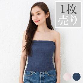 シルク 腹巻 日本製 38cmショート丈 美肌成分セリシンたっぷり レディース 肌側シルク100% ネイビー ピンク