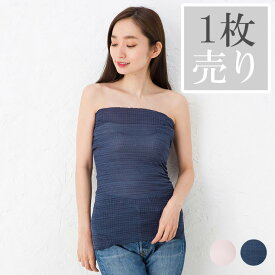 シルク 腹巻 日本製 60cmロング丈 美肌成分セリシンたっぷり レディース 肌側シルク100% ネイビー ピンク