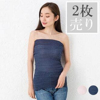 Fair skin ingredient sericin a good 62cm long length Lady's skin side silk 100% navy made in silk bellyband Japan
