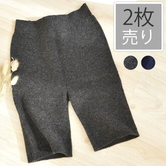 It is use gray navy dark blue M-L in high-quality white cashmere of lady's Inner Mongolia made in cashmere over underwear Japan