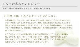 シルク腹巻日本製60cmロング丈美肌成分セリシンたっぷりレディース肌側シルク100%ネイビーピンク
