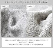 肌側シルク腹巻パンツ日本製冷えとりシルクショーツ敏感肌低刺激シルク下着 シルクショーツシルクショーツレディース女性下着インナー冷え取り可愛い下着おしゃれ下着レディースインナー