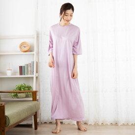 シルク100%ジャージー 半袖ワンピース 日本製 パジャマ ルームウェア レディース ピンク パープル ネイビー フリー M-L