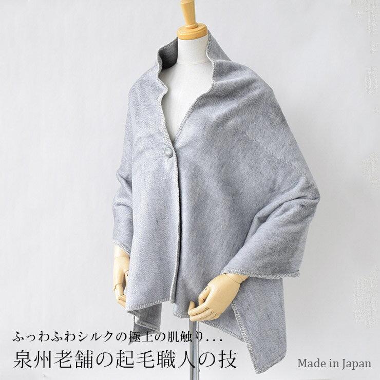 極上家蚕 シルク毛布3WAYブランケット 日本製 匠の技でふわふわ グレー