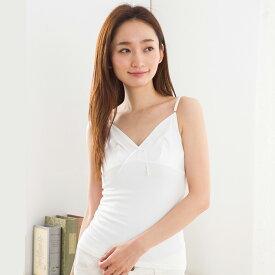 シルク100% カップ付き キャミソール インナー 日本製 レディース 正絹110gスムース 黒 オフ M/L