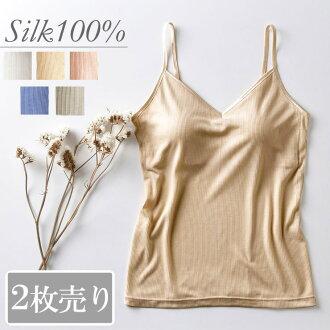有絲綢100%錄音機茶杯的女短上衣日本製造女士灰白白淺駝色粉紅藏青青灰色M/L
