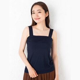 シルク100% ジャージー チラ見え防止 ベアトップ風 タンクトップ 日本製 レディース デコルテフィットで胸元カバー ベージュ グレー ネイビー 紺 M/L