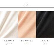 シルク100%フライスカップ&汗取りパッド付きハーフトップ日本製レディースホワイト白ブラック黒ピンクM